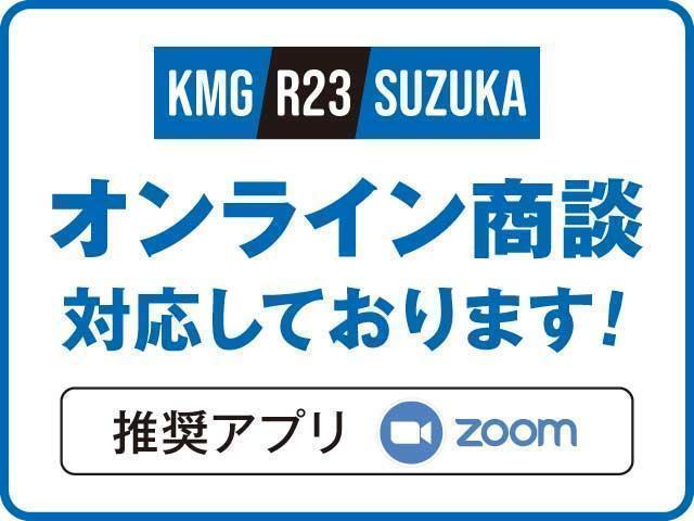 12ST エアコン パワステ キーレス 電動格納ミラー(35枚目)