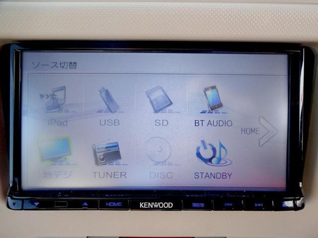 ココアX Wエアバック Iストップ リモコンキー ワンオーナー車 セキュリティー メモリナビ AUX 禁煙 電格ミラー ナビTV DVD再生 オ-トエアコン PW エアバッグ ベンチシート ABS パワステ(23枚目)
