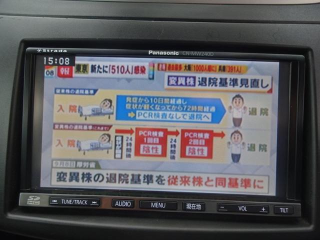 RS エアロ 禁煙車 オートエアコン クルコン ETC CD ABS TVナビ キーフリー 盗難防止システム DVD スマキー フルセグ地デジTV メモリーナビゲーション 横滑り防止装置(35枚目)