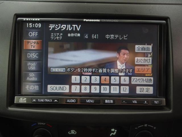 RS エアロ 禁煙車 オートエアコン クルコン ETC CD ABS TVナビ キーフリー 盗難防止システム DVD スマキー フルセグ地デジTV メモリーナビゲーション 横滑り防止装置(36枚目)