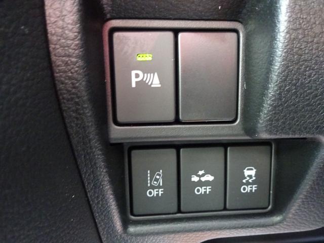 ハイブリッドG バックソナー ESP付 盗難防止 フルフラット ベンチS フルオートエアコン Wエアバッグ 衝突安全ボディ Aストップ ABS パワステ サイドエアバック キーフリ 前後衝突被害軽減ブレーキ Sキー(15枚目)