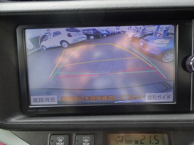 S キーレス付 VSC バックC パワーウインドウ AC パワステ 衝突安全ボディ ABS エアバック アイドリンクストップ ダブルエアバック(24枚目)