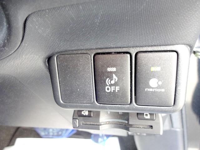S キーレス付 VSC バックC パワーウインドウ AC パワステ 衝突安全ボディ ABS エアバック アイドリンクストップ ダブルエアバック(25枚目)