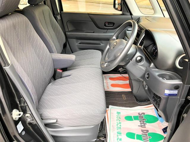 XG スマートキー シートヒーター ベンチシート デュアルカメラブレーキ A-STOP キーレス 盗難防止装置 ABS(18枚目)
