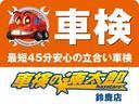 1.8S ナビTV ETC キーレス エアコン パワステ(23枚目)