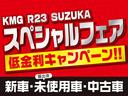20S 20S 車高調  WORK 20インチアルミ 特別塗装   クルコン スマートキー バックモニター SCBS フルセグTV HDDナビ ETC(43枚目)