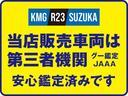 カスタムG S オートクルーズ 衝突防止 アイドリングストップ LED フルフラット スマートキー イモビライザー キーレス ウォークスルー ABS(3枚目)