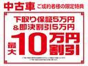 12ST エアコン パワステ キーレス 電動格納ミラー(3枚目)