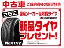 ココアX Wエアバック Iストップ リモコンキー ワンオーナー車 セキュリティー メモリナビ AUX 禁煙 電格ミラー ナビTV DVD再生 オ-トエアコン PW エアバッグ ベンチシート ABS パワステ(4枚目)