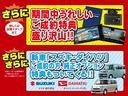 S キーレス付 VSC バックC パワーウインドウ AC パワステ 衝突安全ボディ ABS エアバック アイドリンクストップ ダブルエアバック(3枚目)