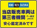 XG スマートキー シートヒーター ベンチシート デュアルカメラブレーキ A-STOP キーレス 盗難防止装置 ABS(32枚目)