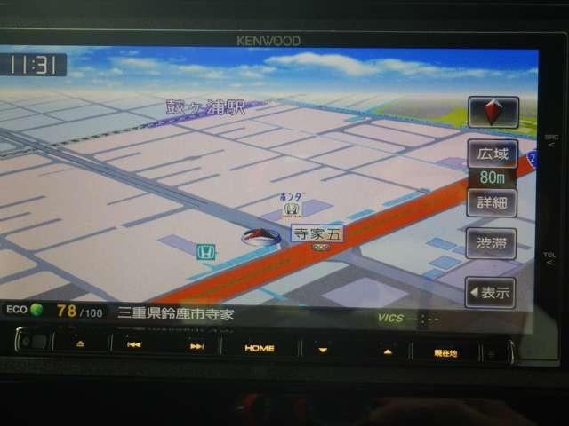 G・Lターボホンダセンシング ケンウッドナビ 両側電動スライドドア(3枚目)