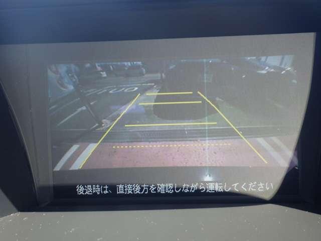 35iL 走行無制限1年間保証付き 衝突軽減ブレーキ 純正HDDナビ ワンセグTV バックカメラ レザーシート パワーシート シートヒーター ETC スマートキー アイドリングストップ(9枚目)