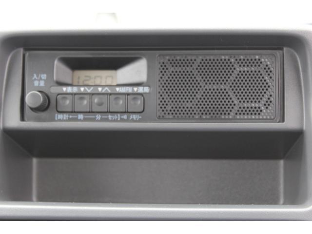 スピーカー一体型AM/FMラジオ