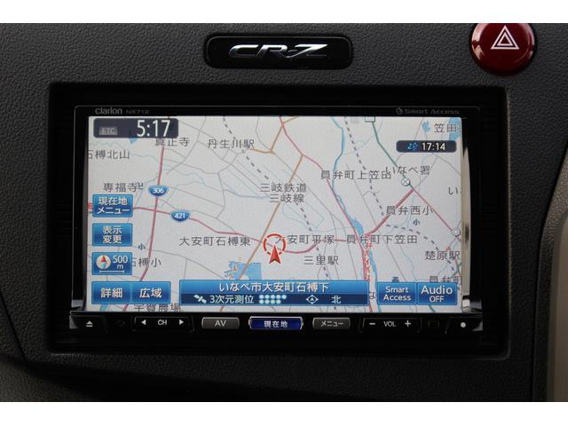 「ホンダ」「CR-Z」「クーペ」「三重県」の中古車19