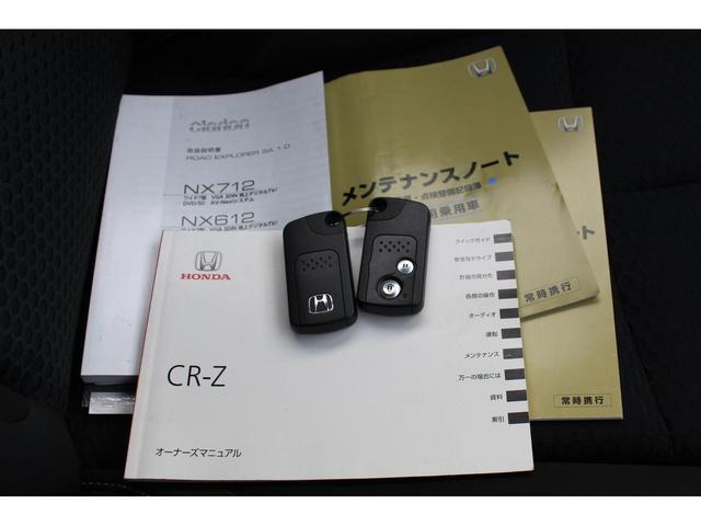 「ホンダ」「CR-Z」「クーペ」「三重県」の中古車27