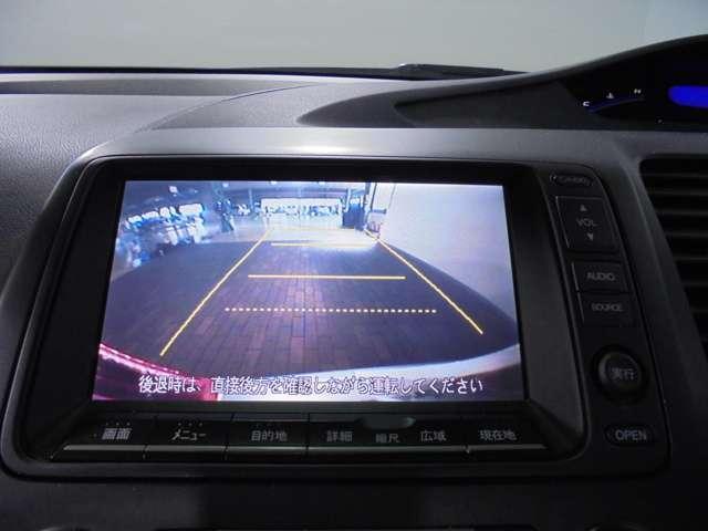 ホンダ シビック 1.8GL 純正HDDナビ Bカメラ HID ワンオーナー車