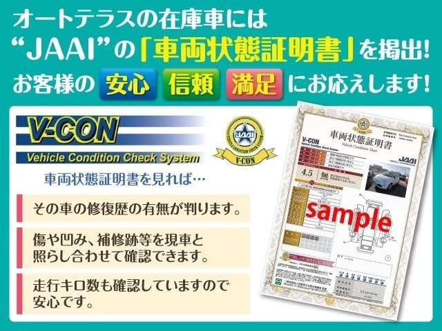 アブソルート 純正SDナビTV 天吊モニター ワンオーナー車(2枚目)