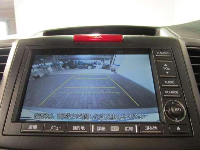 24G レザーパッケージ 純正HDDナビ 4WD 1オーナー(6枚目)