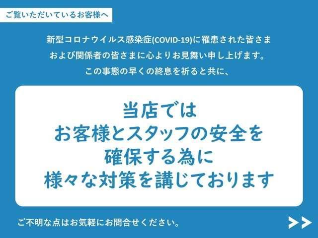 スパーダ ホンダセンシング 社外SDナビTV 後席モニター(2枚目)