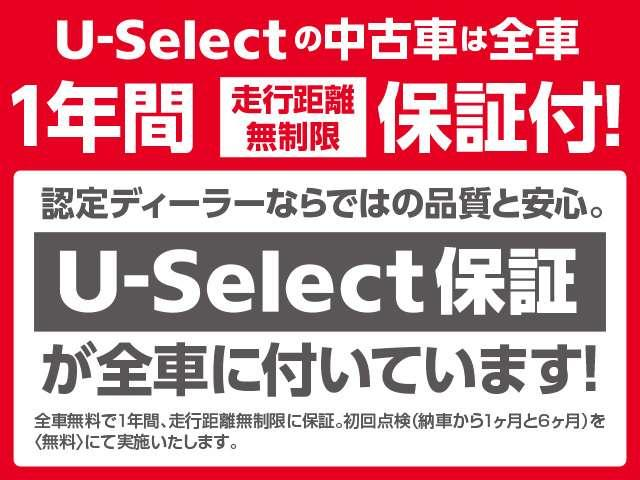 スパーダ ホンダセンシング 社外SDナビTV 後席モニター(8枚目)