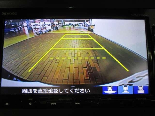 ハイブリッドZ・ホンダセンシング 純正SDナビフルセグTV DVD再生可能 ブルートゥース バックカメラ LEDオートライト ワンオーナー バックカメラ ホンダセンシング シートヒーター 純正17インチアルミホイール(9枚目)