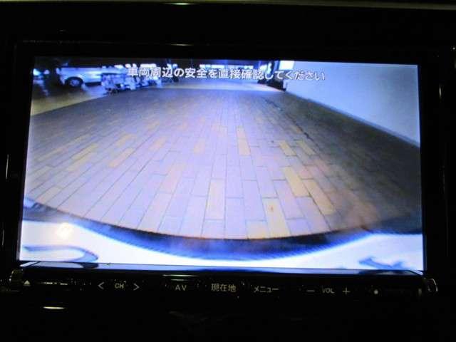 スパーダアドバンスパッケージβ 社外SDナビフルセグTV DVD再生可能 ブルートゥース ホンダセンシング ワンオーナー LEDオートライト ETC スマートキー 両側電動スライドドア 純正16インチアルミホイール(9枚目)