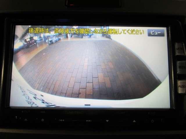 ジャストセレクション 純正SDナビフルセグTV DVD再生可能 ブルートゥース バックカメラ ETC ワンオーナー HIDオートライト 左側電動スライドドア スマートキー 社外15インチアルミホイール(9枚目)