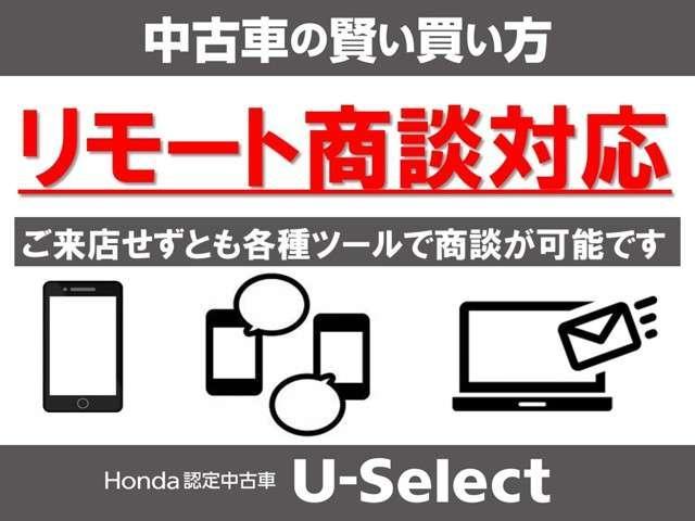 G・Lホンダセンシング 社外SDナビフルセグTV DVD再生可能 ブルートゥース バックカメラ ETC LEDオートライト スマートキー ホンダセンシング 左側電動スライドドア ワンオーナー(3枚目)