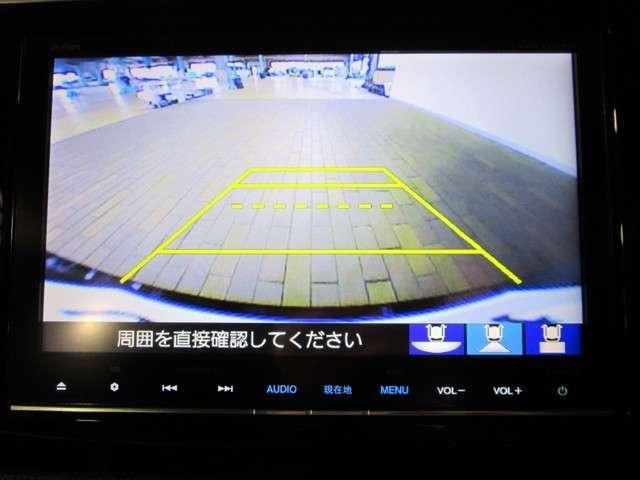 スパーダ ホンダセンシング 純正9インチSDナビフルセグTV DVD再生可能 ブルートゥース 純正天吊モニター ワンオーナー バックカメラ ETC LEDオートライト スマートキー 両側電動スライドドア ホンダセンシング(9枚目)