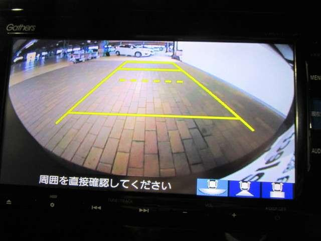 G・EXホンダセンシング 純正SDナビフルセグTV DVD再生可能 純正天吊モニター ワンオーナー バックカメラ ブルートゥース ETC LEDオートライト スマートキー 左側電動スライドドア 純正14インチアルミホイール(9枚目)