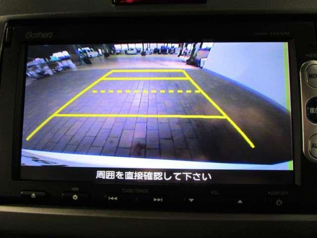 ジャストセレクション 純正SDナビフルセグTV DVD再生可能 ブルートゥース バックカメラ ETC ワンオーナー 両側電動スライドドア HIDオートライト スマートキー ハーフレザー 純正15インチアルミホイール(9枚目)