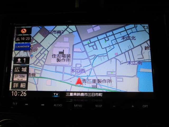 セダン 社外SDナビフルセグTV DVD再生可能 ブルートゥース 黒革シート ETC ワンオーナー LEDオートライト スマートキー ホンダセンシング パワーシート シートヒーター(8枚目)