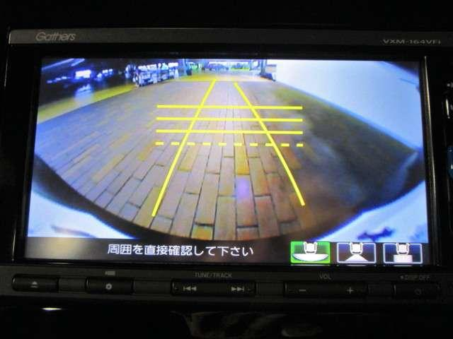 スパーダアドバンスパッケージβ 純正SDナビフルセグTV DVD再生可能 ブルートゥース ETC ワンオーナー バックカメラ LEDオートライト スマートキー ホンダセンシング 両側電動スライドドア 純正16インチアルミホイール(9枚目)