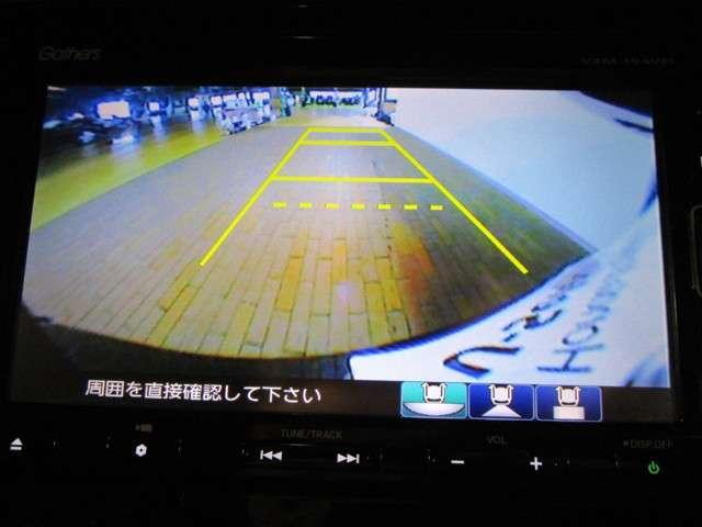 ハイブリッドX ホンダセンシング 純正SDナビフルセグTV DVD再生可能 ブルートゥース バックカメラ LEDオートライト ワンオーナー ETC スマートキー ハーフレザー シートヒーター ホンダセンシング(9枚目)