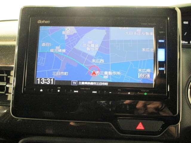 G・Lホンダセンシング 純正SDナビフルセグTV DVD再生可能 ブルートゥース バックカメラ ETC ワンオーナー LEDオートライト スマートキー ホンダセンシング 左側電動スライドドア 純正14インチアルミホイール(8枚目)