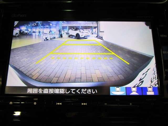 EX・マスターピース 純正SDナビフルセグTV DVD再生可能 ブルートゥース サンルーフ ワンオーナー バックカメラ ETC2.0 ホンダセンシング 茶革シート シートヒーター パワーシート 4WD(9枚目)
