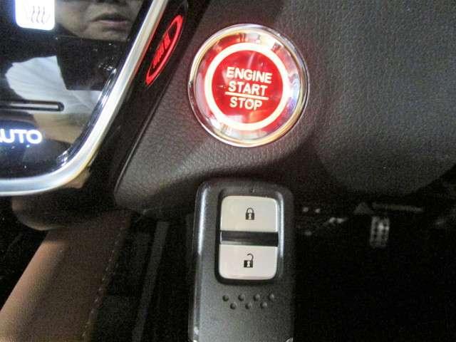 ツーリング・ホンダセンシング 純正8インチSDナビフルセグTV DVD再生可能 ブルートゥース バックカメラ ワンオーナー ETC LEDオートライト スマートキー ホンダセンシング ハーフレザー シートヒーター(10枚目)
