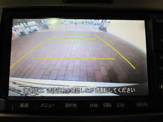 G ジャストセレクション 純正HDDナビワンセグTV DVD再生可能 バックカメラ ETC HIDオートライト キーレスエントリー 両側スライドドア 社外14インチアルミホイール(9枚目)
