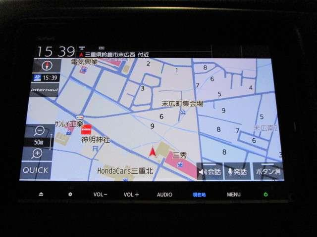 ハイブリッドZ・ホンダセンシング 純正8インチSDナビフルセグTV DVD再生可能 ブルートゥース バックカメラ ETC ワンオーナー LEDオートライト スマートキー ホンダセンシング ハーフレザー シートヒーター(8枚目)