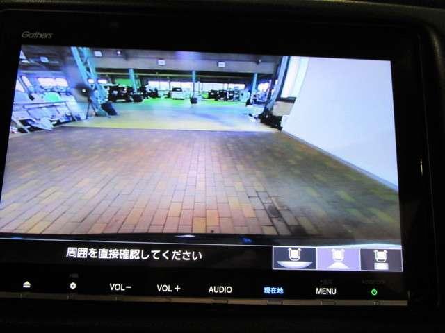 ハイブリッドZ・ホンダセンシング 純正8インチSDナビフルセグTV DVD再生可能 ブルートゥース バックカメラ ETC ワンオーナー LEDオートライト スマートキー ホンダセンシング ハーフレザー シートヒーター(9枚目)