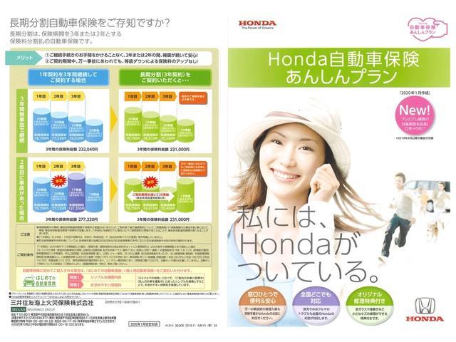 U-Select鈴鹿は三井住友海上の正規取扱いディーラー。