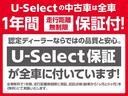 G・Lパッケージ 純正SDナビTV バックカメラ ワンオーナ(7枚目)