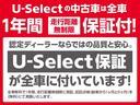 G・Lパッケージ 純正SDナビTV バックカメラ ワンオーナ(35枚目)
