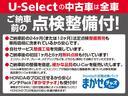 G SSコンフォートLパッケージ 社外SDナビフルセグTV DVD再生可能 ブルートゥース バックカメラ 安心パッケージ ワンオーナー シートヒーター スマートキー(34枚目)
