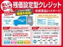ファン・ターボホンダセンシング ホンダセンシング スマートキー LEDオートライト 4WD ナビ装着用スペシャルパッケージ(40枚目)