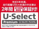 G・ターボLパッケージ 純正SDナビフルセグTV DVD再生可能 ブルートゥース 安心パッケージ ETC ワンオーナー HIDオートライト スマートキー 両側電動スライドドア ハーフレザー リアシートスライド(7枚目)