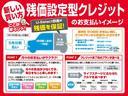 EX・マスターピース 純正SDナビフルセグTV DVD再生可能 ブルートゥース サンルーフ ワンオーナー バックカメラ ETC2.0 ホンダセンシング 茶革シート シートヒーター パワーシート 4WD(40枚目)