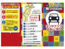 EX・マスターピース 純正SDナビフルセグTV DVD再生可能 ブルートゥース サンルーフ ワンオーナー バックカメラ ETC2.0 ホンダセンシング 茶革シート シートヒーター パワーシート 4WD(43枚目)