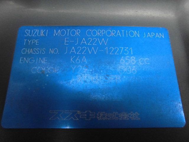 ランドベンチャー 5速マニュアル エアコン パワステ 4WD ターボ(27枚目)